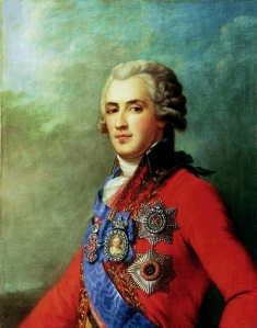 Portrait of P.A. Zubov by Ivan Eggink