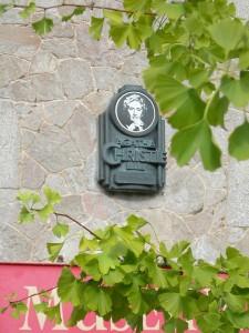 agatha plaque