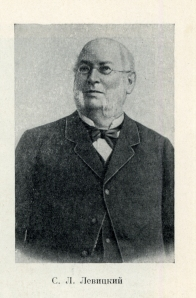 Levitsky_R.S._-_portrait_of_Levitsky_S.L._-_1890
